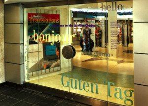 Deutsch lernen in Wien: Berlitz
