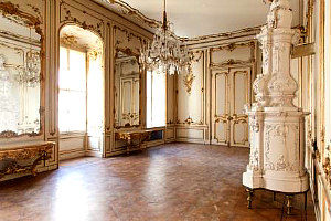 Things to do in Vienna November: Postpalais