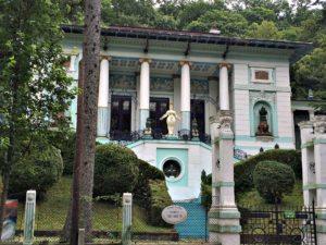 Otto Wagner Vienna: Ernst Fuchs Villa