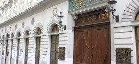 Vienna tours private sightseeing: Jewish Synagogue
