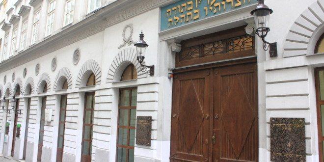 Vienna tours private sightseeing: Jewish Synagogue