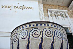 Vienna Secession: vase and Ver Sacrum inscription