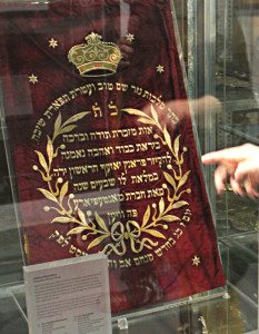Vienna tours private sightseeing: Jewish Museum