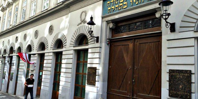 Vienna Jewish tour: Synagogue Seitenstettengasse