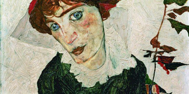 Egon Schiele Museum: Portrait of Wally Neuzil
