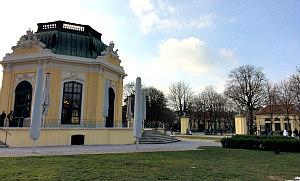 Vienna Zoo: main pavilion cafe