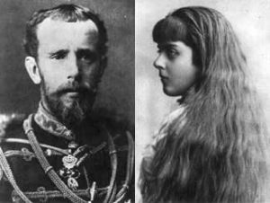 Mayerling incident: Crown Prince Rudolph and Mary Vetsera