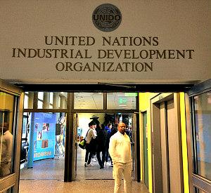 United Nations Headquarters Vienna: UNIDO entrance